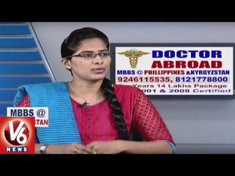 Study MBBS In Philippines And Kyrgyzstan | Doctor Abroad l Career Point | V6 News
