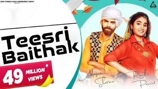 HOOKA || Masoom Sharma || Nidhi Sharma || Renuka Penwar || New Haryanvi Song 2020