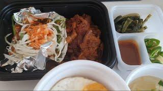 청담동 배달음식, 새마을 식당 연탄불고기 1인분 120…