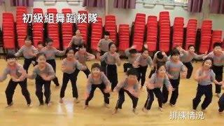 Publication Date: 2016-05-10   Video Title: 舞在田小