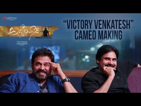 Agnyaathavaasi Movie | Victory Venkatesh...
