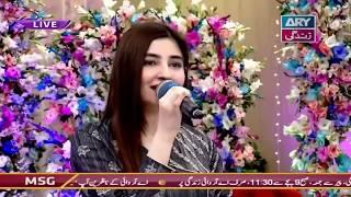 Gul Panra sung a Pashto song in Salam Zindagi