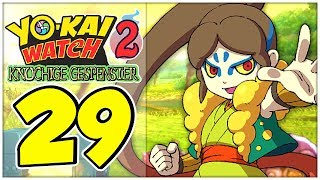 YO-KAI WATCH 2: KNOCHIGE GESPENSTER Part 29: FESCHFROSCH will es wissen!