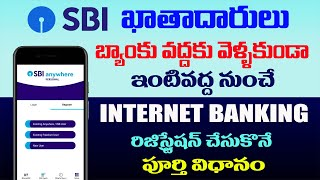 How to Registration SBI internet Banking at Home 2020