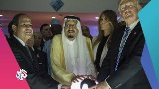 وثائقيات العربي | صفقة القرن