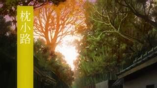 Mushishi & Mushishi Zoku Shou OST - All Ending Themes by Toshio Masuda | 蟲師
