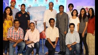 Watch Ashutosh Gowariker