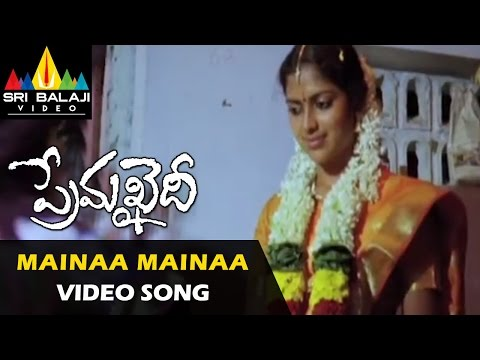Prema Khaidi Video Songs | Mainaa Mainaa Video Song | Vidharth, Amala Paul | Sri Balaji Video