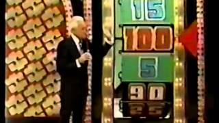 The Price is Right (1/17/96) | Debut of Shopping Spree