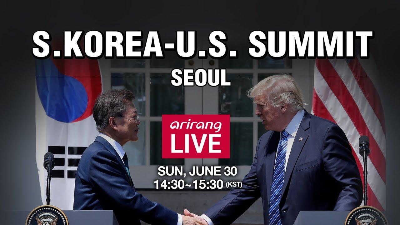 President Trump LIVE: [S.Korea-U.S. Summit] MOON, KIM, TRUMP HOLD HISTORIC THREE-WAY MEETING