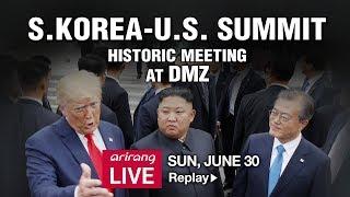 [S.Korea-U.S. Summit] MOON, KIM, TRUMP HOLD HISTORIC THREE-WAY TALKS ON SOUTH KOREAN SOIL
