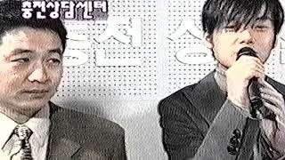 젝스키스 SECHSKIES talk on Charge 100% Show. 1997 (part1)