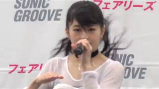フェアリーズ ★ Synchronized 2017.06.25 たまプラ 1430 thumbnail