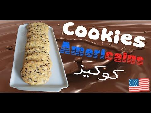 recette-cookies-amÉricains-inratable---وصفة-الكوكيز-الأمريكي-ناجحة-0
