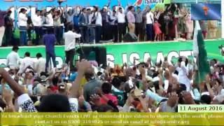 Tu ha azeem tere kam sub se azeem by Pastor Arif Rogers Bhatti & FGA Choir
