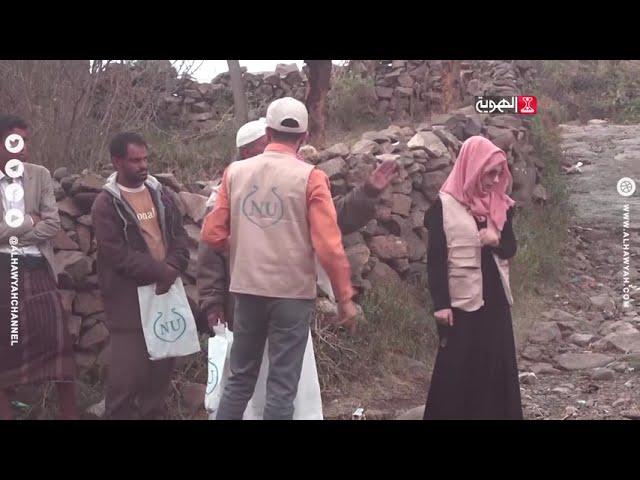 مواقف يمانية  |  توزيع علاجات منتهية | الحلقة 28 | قناة الهوية