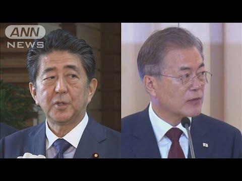【速報】韓国政府が日本をWTO提訴へ、輸出管理厳格化は「韓国を直接的に狙った差別的措置だ」