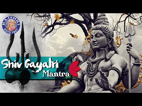 Shiv Gayatri Mantra with Lyrics - Om Tatpurushaya Vidmahe - Peaceful Chant
