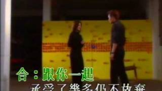 Gallen Lo & Flora Chan 對你我永不放棄-For You, I Will Never Give Up KTV