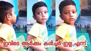 ഇവിടെ ആർക്കും കൾച്ചർ ഇല്ല എന്ന്   Cute Dialogue Malayalam Tiktok by Adhu Mon #Shorts