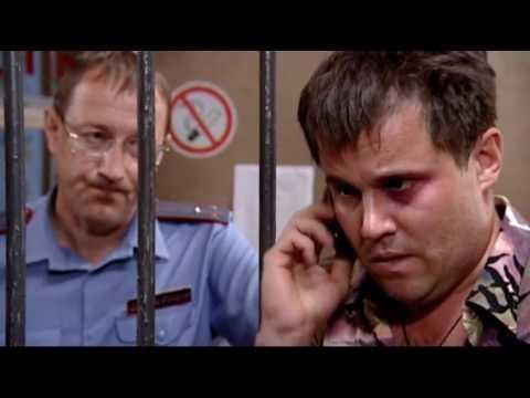 Сериал Мажор 2 сезон 1 серия смотреть онлайн бесплатно в