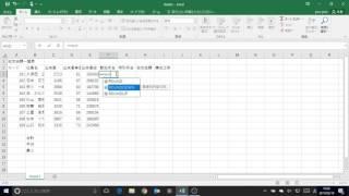 第108回情報処理技能検定試験(表計算)3級問題