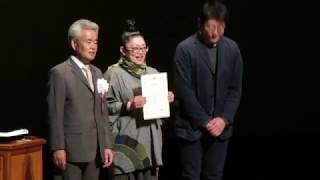 【DOG SALON HOSAKA】動物フェスティバル神奈川2017 in さがみはら 長寿犬表彰式