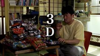 2012年2月4日(土)公開決定! キャスト:佐藤二朗 臼田あさ美 高橋洋 ...