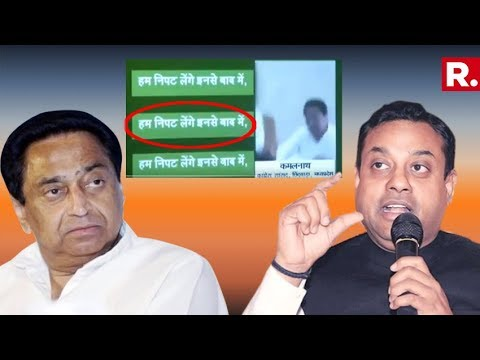 Sambit Patra Throws Open Challenge At Congress In Exclusive Conversation With Republic TV