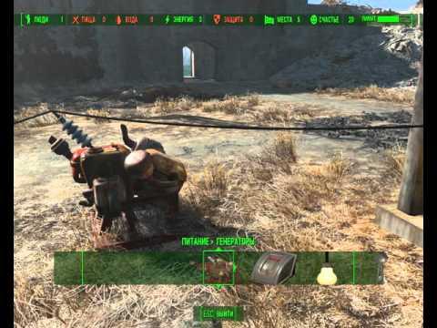 Fallout 4 прохождение без комментариев [Как подать энергию на Радиопередатчик] #119