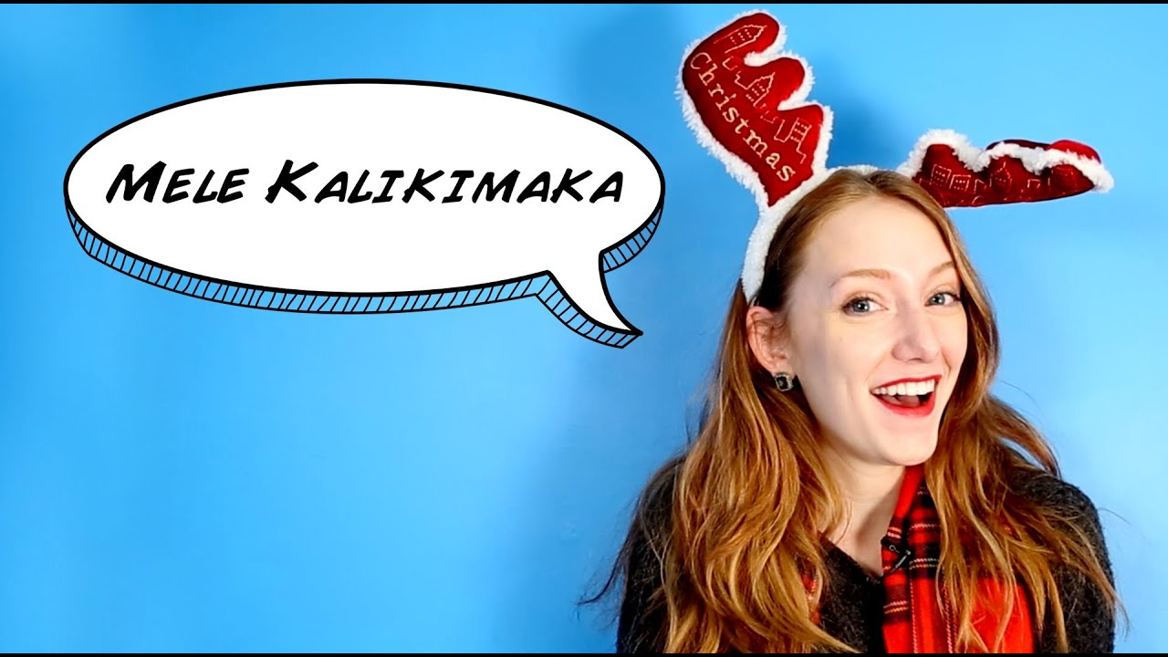 How to Say 'Merry Christmas' in 24 Languages - YouTube