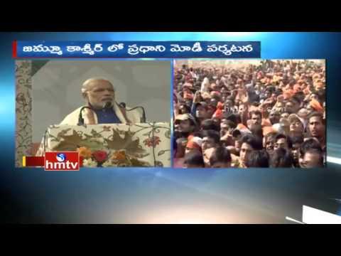 PM Modi Tour In Jammu Kashmir   Modi Full Speech In Srinagar   HMTV
