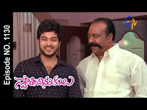 Swathi Chinukulu | 18th April  2017 | Full Episode No 11230 | ETV Telugu
