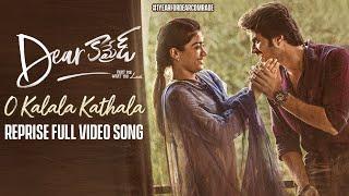 O Kalala Kathala - Reprise Video Song | Dear Comrade Telugu Songs | | Vijay Deverakonda | Rashmika