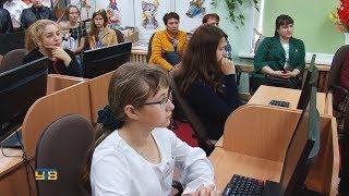 В Упоровской школе открылся читальный зал Президентской библиотеки имени Бориса Ельцина