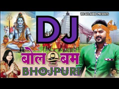 Bhojpuri Bolbam Remix//Pawan Singh// हमार जोगिय�//full Video DJ Song....