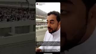 الشيخ الدكتور عبدالله بصفر برنامج خدمات رحلة الحاج