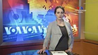 ՀԱՅԱՑՔ ԱՄԵՐԻԿԱ  Ինեսա Մխիթարյան՝ Հաշմանդամության խնդիրը ԱՄՆ ում և Հայսատանում