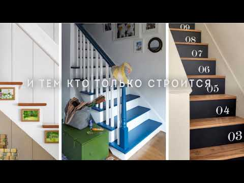 Декор лестницы. Подборка идей 2020 года от «Центра лестниц»