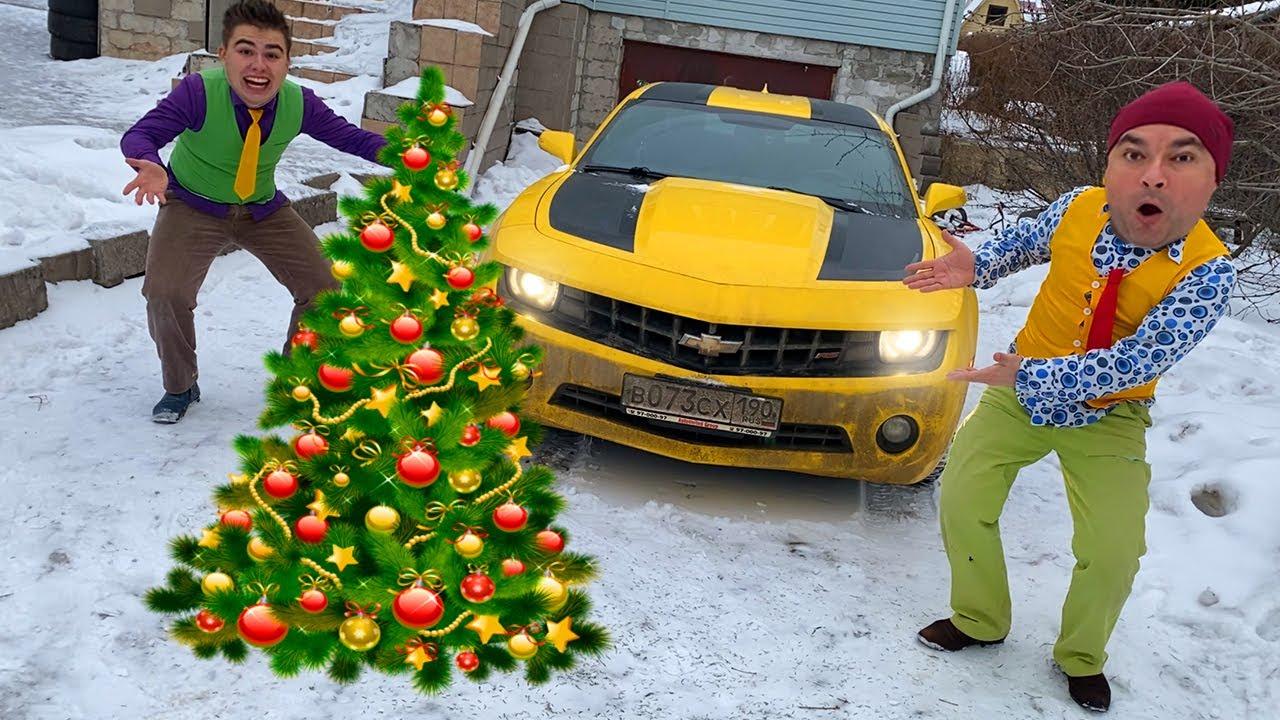 Mr. Joe PUT Christmas TREE Under WHEEL of Sports Car VS Older Mr. Joe on Chevy Camaro 13+