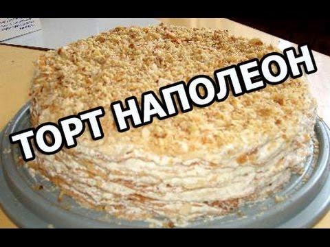 Торт Медовик - пошаговый рецепт с фото на