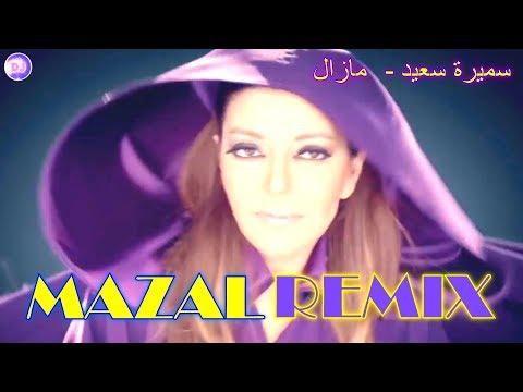 Samira Said - Mazal (Glaucio Duarte Tribal Remix 2018)