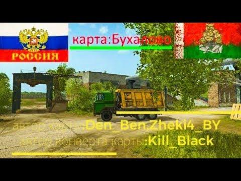 FS19 карта Бухалово beta версия,добавил ПРОИЗВОДСТВО