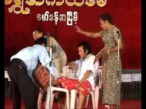 Shwe Academy A Nyeint 5-5