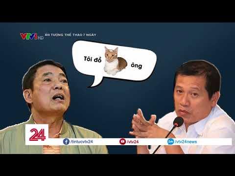 Ấn Tượng Thể Thao 7 Ngày - Văn Hóa Bóng đá Việt Và Chiếc Máy Ghi âm - Tin Tức VTV24