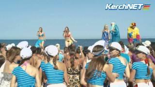 День Нептуна в «Танцевальной деревне»(Видео принадлежит сайту http://www.kerch.tv P.S. Антарес лучший!, 2011-06-28T19:30:50.000Z)