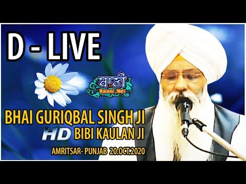 D-Live-Bhai-Guriqbal-Singh-Ji-Bibi-Kaulan-Ji-From-Amritsar-Punjab-20-October-2020