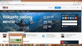 Как подать 50 объявлений за 40 минут на доске hh.ru(, 2016-04-26T22:20:39.000Z)