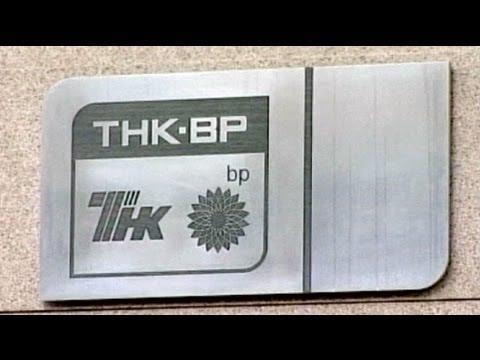 Rosneft kauft die Hälfte von TNK-BP