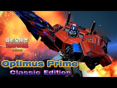 TRANSFORMERS Online - Optimus Prime Classic Edition Skin Escort The PayLoad Team Gameplay